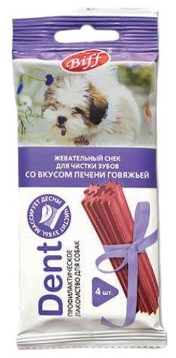 Лакомство для собак TiTBiT Желудок бараний XXL, мягкая упаковка, 0.95 кг
