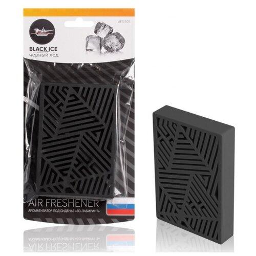 Airline Ароматизатор для автомобиля 3D-лабиринт AFSI105, Черный лед 80 г airline ароматизатор для автомобиля кеды afke052 цветочная сказка 36 г