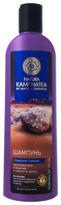 Natura Siberica шампунь Kamchatka Северное сияние максимальное очищение и свежесть волос