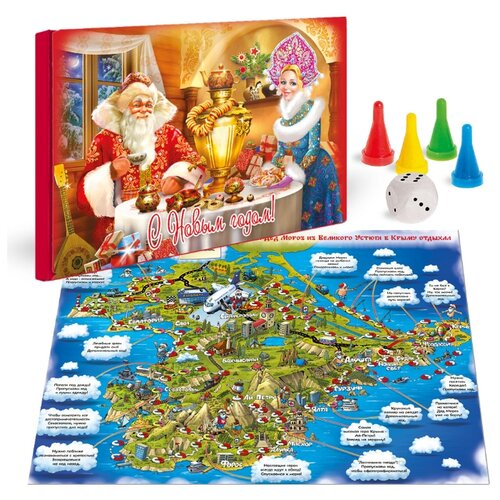 Настольная игра Поздравительная почта Как Дед Мороз в Крыму отдыхал