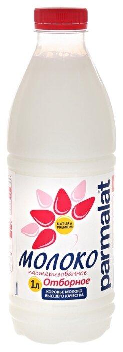 Молоко Parmalat Отборное пастеризованное 3,4% 1 л, 1 л.