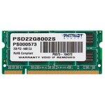 Оперативная память Patriot Memory PSD22G8002S