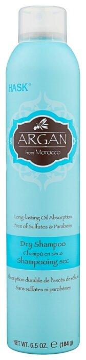 Кондиционер Hask Argan oil восстанавливающий для сухих и поврежденных волос с аргановым маслом, 1 шт.