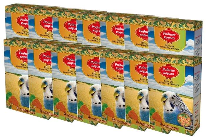 Родные корма Корм с овощами для волнистых попугаев, 14х500 г