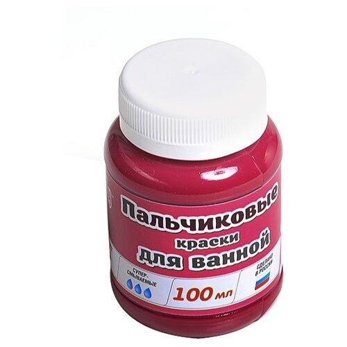 цена на Molly Пальчиковые краски для ванной, 100 мл малиновый