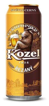 Пиво светлое Velkopopovicky Kozel Rezany 0.45 л