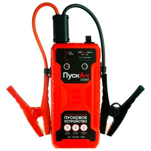 Пусковое устройство Battery Service ПускАч 15000 BS-JS15 красный/черный устройство battery service universal pl c004p