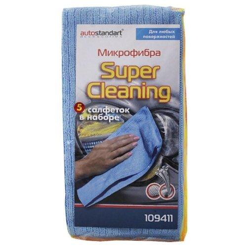 Салфетка autostandart Super Cleaning голубой/зеленый/оранжевый/красный/розовый