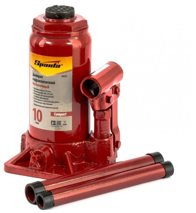 Домкрат бутылочный гидравлический Sparta Compact 50335 (10 т) — цены на Яндекс.Маркете