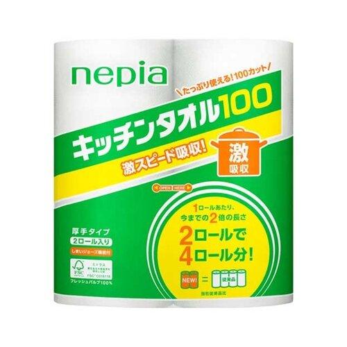 Полотенца бумажные Nepia белые повышенной плотности, 2 рул.