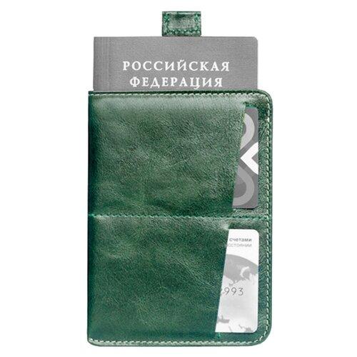 Документница Zavtra zav03, зеленый