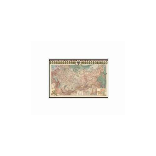 Настенная карта Российской Империи 1913 год пазл руз ко карта звездного