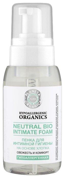 Planeta Organica Пенка для интимной гигиены Planeta Organica Pure, 250 мл
