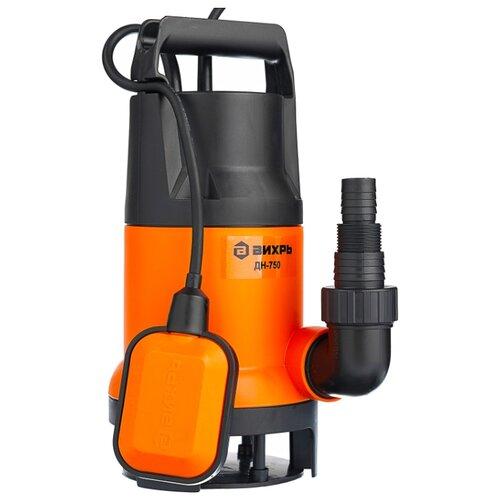 Дренажный насос ВИХРЬ ДН-750 (750 Вт) дренажный насос sturm wp9775s 750 вт