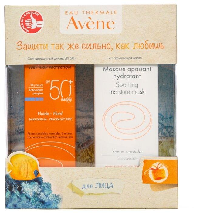 Avene набор флюид солнцезащитный SPF50+ б/отдушек 50мл+маска успокаивающая увлажняющая 50мл, 1 уп.