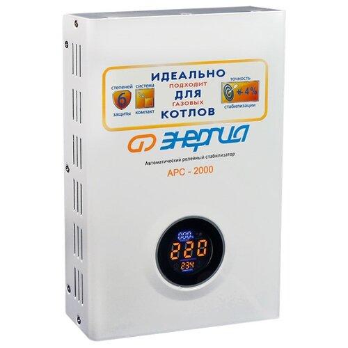 Фото - Стабилизатор напряжения однофазный Энергия APC 2000 (1.4 кВт) стабилизатор напряжения однофазный энергия classic 7500 5 25 квт