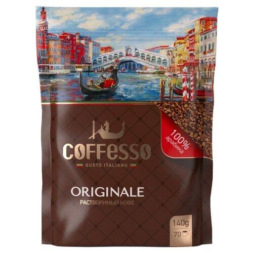 Растворимый кофе Coffesso Originale, 140 г фото