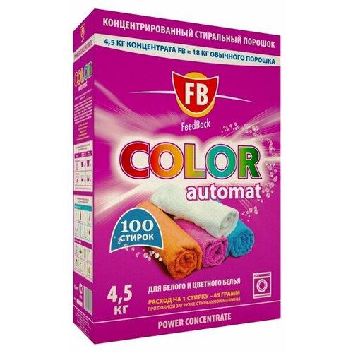 Стиральный порошок FeedBack Color Automat картонная пачка 4.5 кг