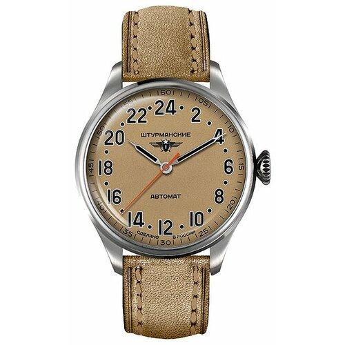 Наручные часы Штурманские 6821344