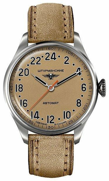 Наручные часы Штурманские 6821344 — купить по выгодной цене на Яндекс.Маркете в Вологде