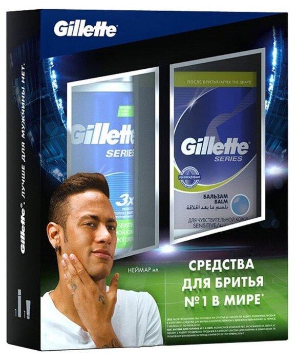 Набор Series Sensitive (Пена для бритья, 250 мл + Бальзам после бритья, 100 мл) Gillette