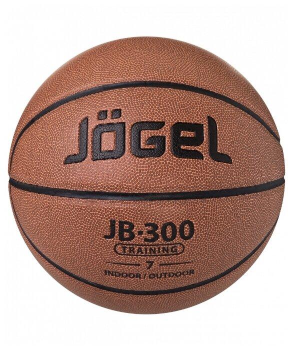 Купить Баскетбольный мяч Jogel JB-300 №7, р. 7 коричневый по низкой цене с доставкой из Яндекс.Маркета (бывший Беру)
