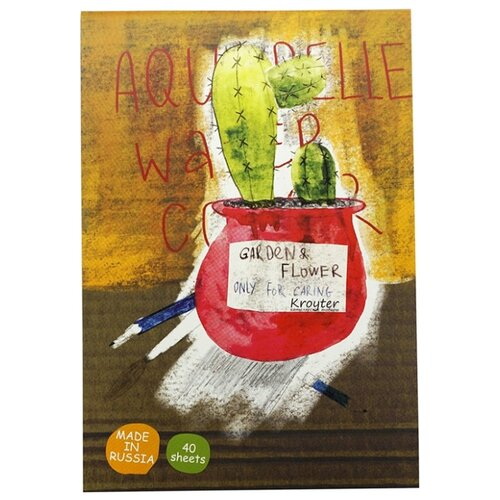 Альбом для рисования акварелью Kroyter А4 Flower 00017 (40 листов) недорого