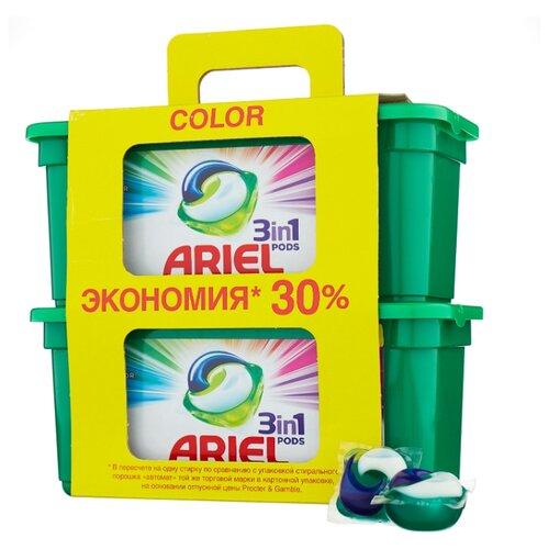 Ariel капсулы PODS 3-в-1 Color, контейнер, 60 шт