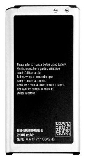 Аккумулятор Samsung EB-BG800BBE для Samsung Galaxy S5 mini SM-G800F