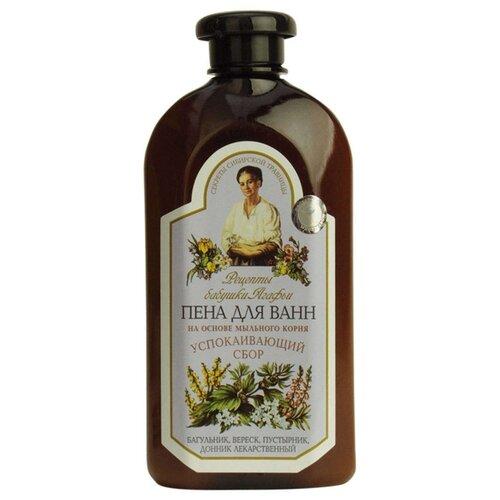 Купить Рецепты бабушки Агафьи Пена для ванн Успокаивающий сбор, 500 мл