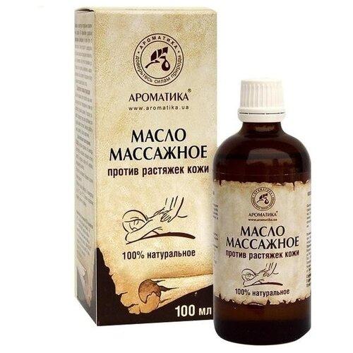 Купить Масло для тела Ароматика массажное против растяжек кожи, 100 мл