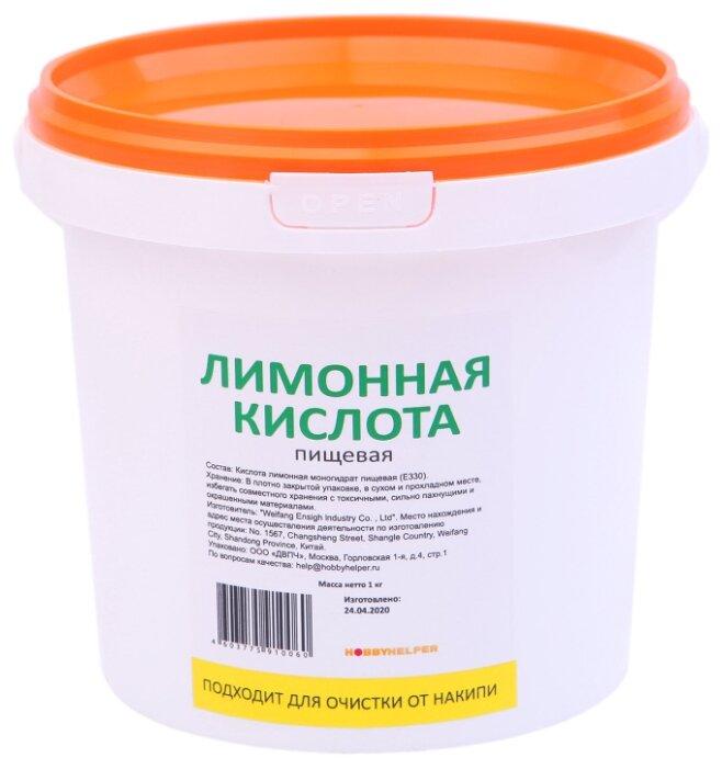 Купить Лимонная кислота в ведре (1 кг) HOBBYHELPER по низкой цене с доставкой из Яндекс.Маркета (бывший Беру)