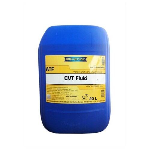 Масло трансмиссионное Ravenol CVT Fluid, 20 л трансмиссионное масло ravenol dps fluid 1 л