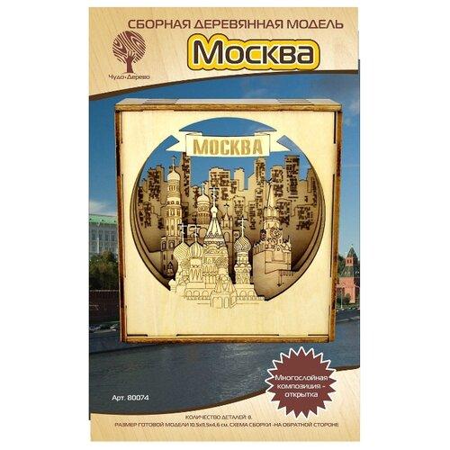 Сборная модель Чудо-Дерево Москва (80074)