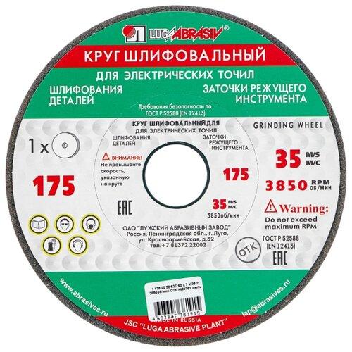 Шлифовальный круг LUGAABRASIV 175х20х32 63С Р60 шлифовальный круг lugaabrasiv 150х20х32 63с р60