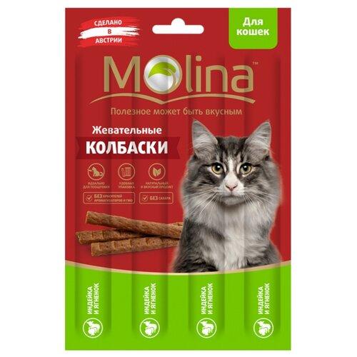 Лакомство для кошек Molina Жевательные колбаски Индейка и ягненок, 5г х 4шт. в уп. 20 г