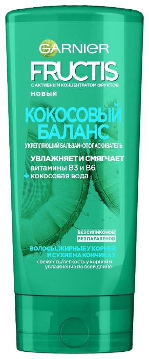 GARNIER бальзам-ополаскиватель Fructis Кокосовый Баланс Укрепляющий для волос жирных у корней и сухих на кончиках