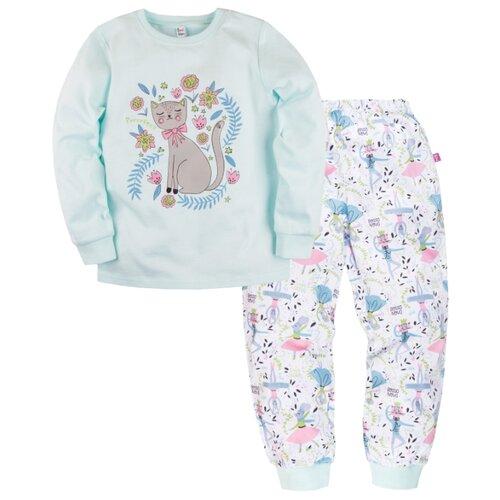 Купить Пижама Bossa Nova размер 30, голубой, Домашняя одежда