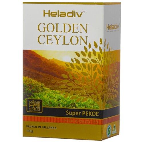 Чай черный Heladiv Golden Ceylon Super PEKOE, 100 г