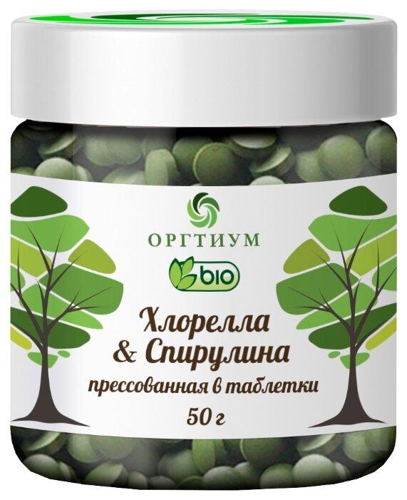 Оргтиум Хлорелла & Спирулина прессованная в таблетки, 50 г
