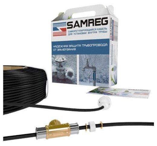 Греющий кабель постоянной мощности Raychem XPI-NH-700 (1244-003106)