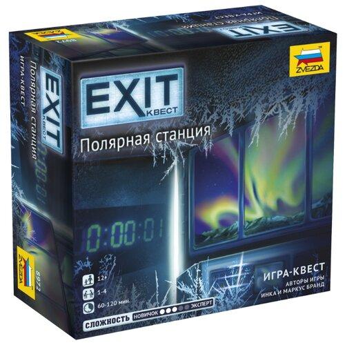 Купить Настольная игра ZVEZDA Exit- Квест. Полярная станция, Настольные игры