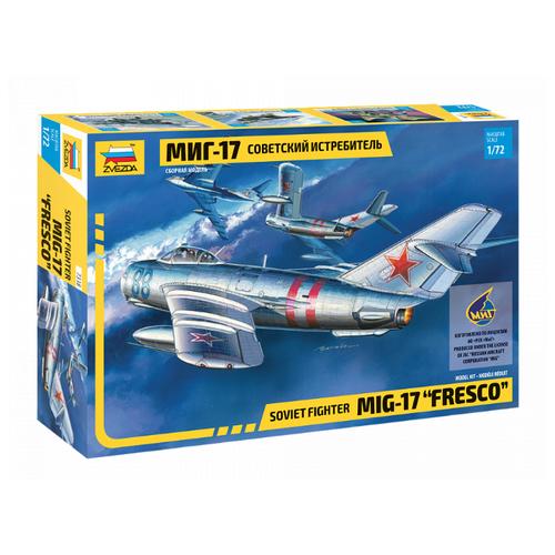Купить Сборная модель ZVEZDA Советский истребитель Миг-17 (7318) 1:72, Сборные модели
