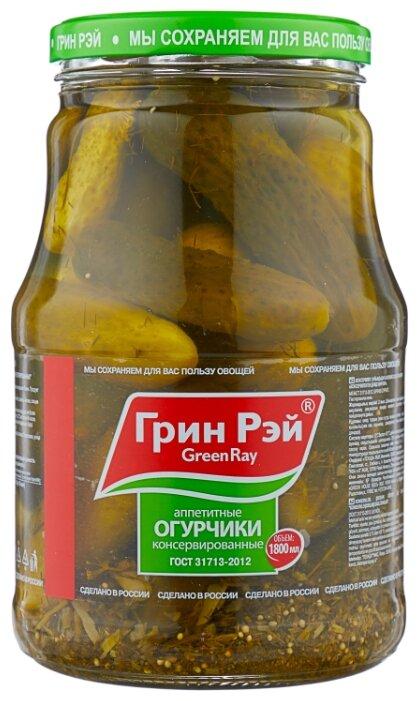 Аппетитные огурчики консервированные Green Ray стеклянная банка 1800 г