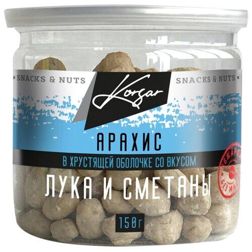 Арахис Korsar в хрустящей оболочке, со вкусом Лук со сметаной, пластиковая банка 150 г