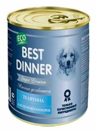 Корм для собак Best Dinner Мясные деликатесы для щенков и юниоров Изысканная Телятина