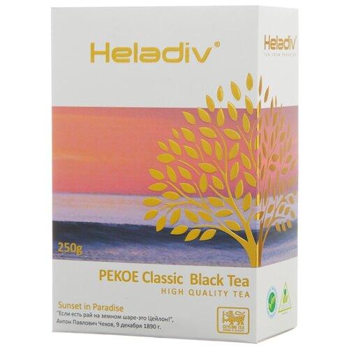 Чай черный Heladiv Pekoe Classic black tea, 250 г чай черный heladiv pekoe classic black tea 100 г 2 уп