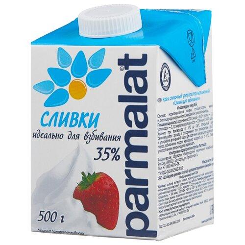 Сливки Parmalat ультрапастеризованные 35%, 500 г заказать сливки