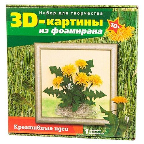 Купить Волшебная Мастерская 3D картина из фоамирана Одуванчики (FM-01), Поделки и аппликации