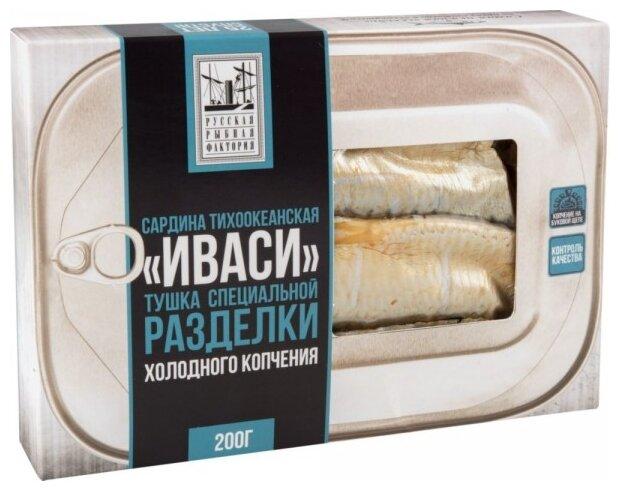 Русская Рыбная Фактория Сардина Иваси холодного копчения
